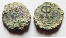 Ancient Coins - AS FOUND: ARAB-BYZANTINE AE FALS. AMMAN MINT