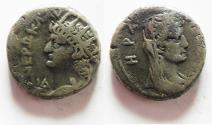 Ancient Coins - EGYPT. ALEXANDRIA. NERO BILLON TETRADRACHM