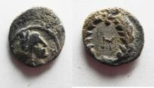 Ancient Coins - VERY RARE . PROBABLY UNRECORDED: NABATAEA. Aretas IV. 9 BC-AD 40. AR 1/4 Drachm