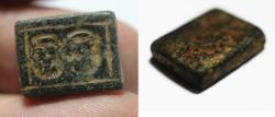 Ancient Coins - HOLY LAND. ANCIENT BRONZE ROTATING BRONZE SEAL. 1400 B.C