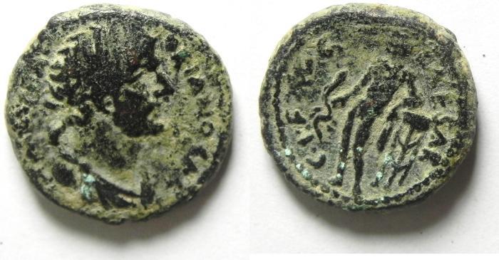 Ancient Coins - JUDAEA SAMARIA - CAESAREA , HADRIAN AE 18