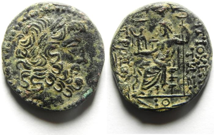 Ancient Coins - Syria, Antioch c. 47 - 41 B.C., under Roman Rule , MINT STATE!!!!!!!
