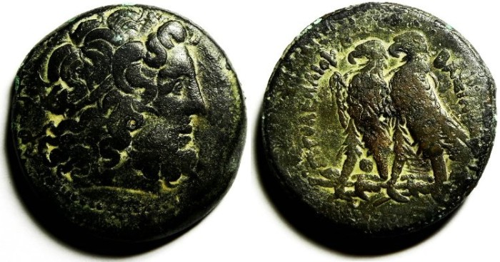 Ancient Coins - PTOLEMAIC KINGDOM , PTOLEMY II AE 40