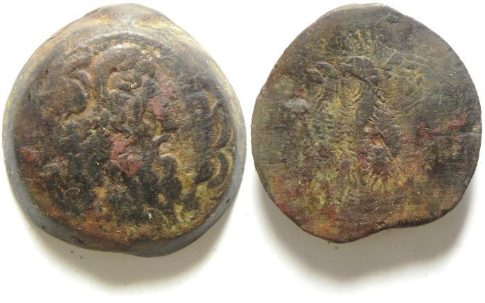 Ancient Coins - PTOLEMAIC KINGDOM , JOINT REIGN PTOLEMY VI & PTOLEMY VIII , AE 36