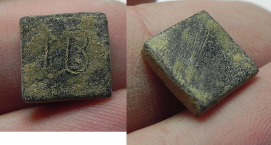 Anh\u00e4nger Byzantine Bronze