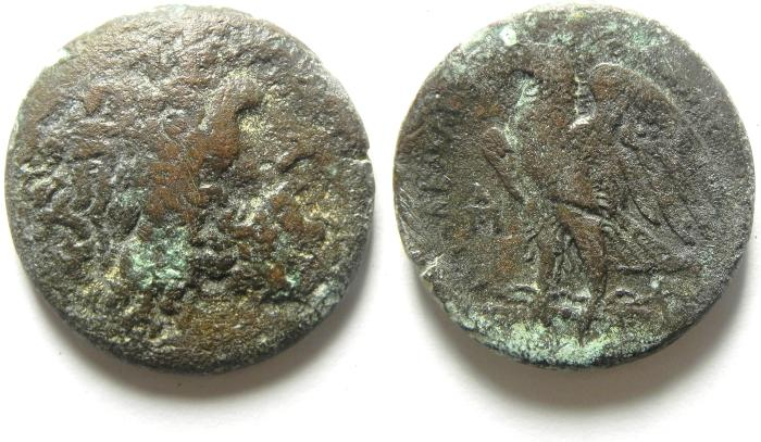 Ancient Coins - PTOLEMAIC KINGDOM , PTOLEMY II AE 26