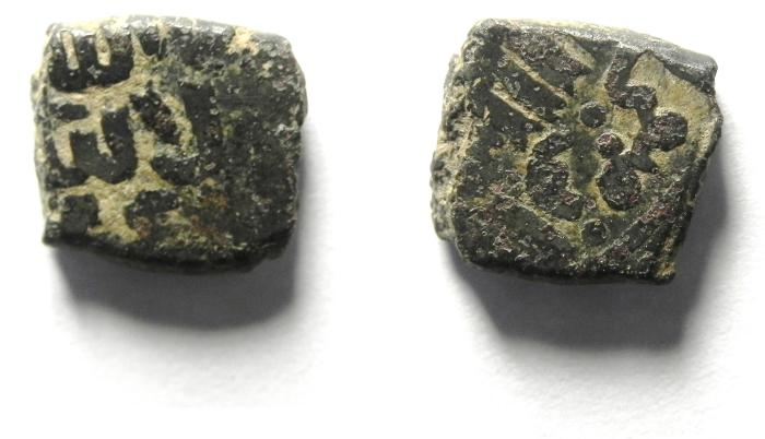 World Coins - ISLAMIC , AR MAMLUK FRACTION