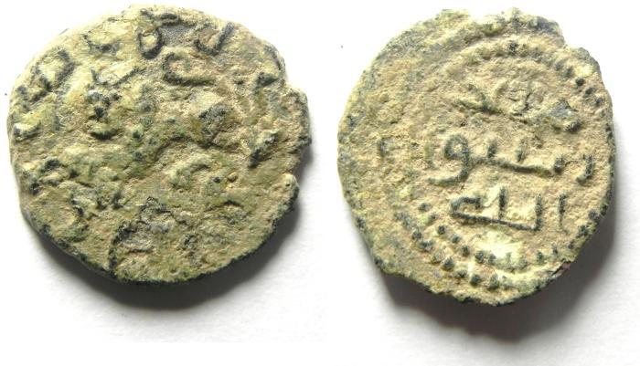 World Coins -  UMMAYED BRONZE FILS, TIBERIAS , LION