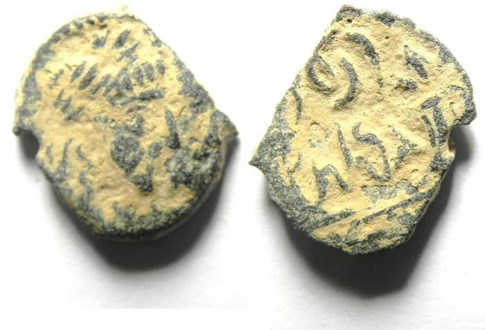 Ancient Coins - NABATAEAN KINGDOM , RABBEL II & GAMILAT AE 15