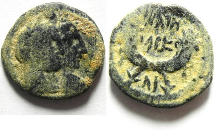 Ancient Coins - NABATAEANS OF PETRA , ARETAS IV & SHAQUELAT , AE 18 , PETRA MINT
