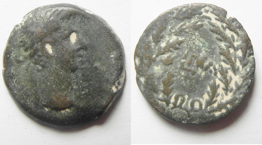 Ancient Coins - Egypt. Alexandria under Augustus (27 BC-AD 14). AE diobol (23mm , 8.37g). Struck in regnal year 41 (AD 10/11).