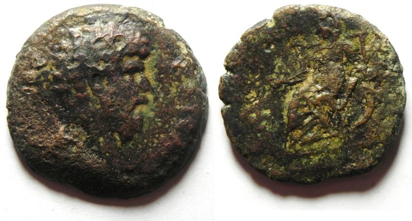 Ancient Coins - EGYPT - ALEXANDRIA , LUCIUS VERUS AE DRACHM
