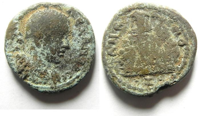 Ancient Coins - JUDAEA , SAMARIA , NEAPOLIS AE 21 WITH Mt. GERZIM