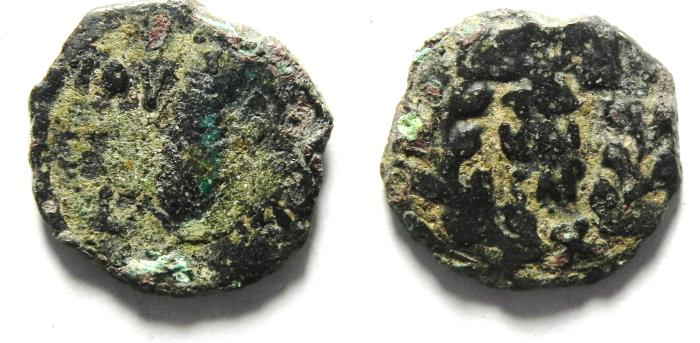 Ancient Coins - JUDAEA , AE PRUTAH , AS FOUND