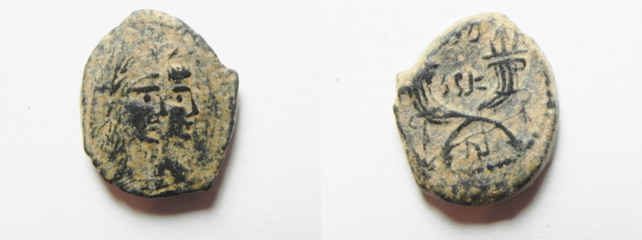 Ancient Coins - NABATAEAN KINGDOM. MALICHUS II ae 16. BEAUTIFUL