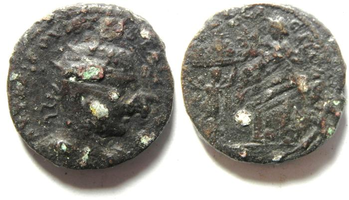 Ancient Coins - SAMARIA , NEAPOLIS  TREBINIANUS GALLUS AE 22 , RARE