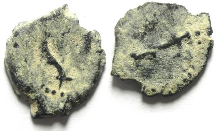 Ancient Coins - JUDAEA , HERODIAN, AE PRUTAH