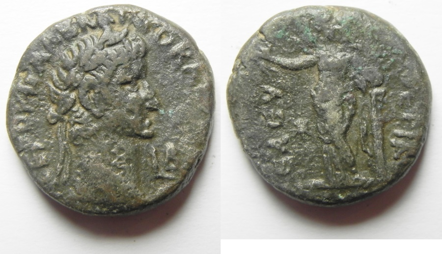 Ancient Coins - Egypt. Alexandria. Galba (AD 68-69). BIL tetradrachm .Year 2 (69)