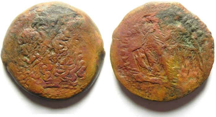 Ancient Coins - PTOLEMAIC KINGDOM , AFFORDABLE AE 37 , COUNTERMARKED , 35.33 GM