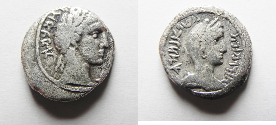 Ancient Coins - An apparently unpublished variety : Nabataean kingdom. Aretas IV (9 BC-AD 40) AR drachm (16mm, 4.00g). Petra mint. Struck in regnal year 1 (9/8 BC).