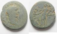 Ancient Coins - Judaea. Galilee. Tiberias. Trajan. 98-117 CE.