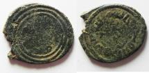 Ancient Coins - 	ISLAMIC. UMMAYYED. AE FALS. AKE MINT. ضرب عكا