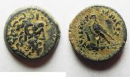 Ancient Coins - NICE: PTOLEMAIC KINGDOM. PTOLEMY III AE 15. TYRE MINT
