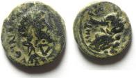 Ancient Coins - ARABIA , PETRA - SEPTEMIUS SEVERUS AE 22