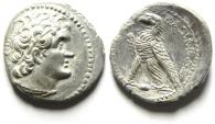 Ancient Coins - PTOLEMAIC KINGDOM , PTOLEMY VI SILVER DIDRACHM , EF CONDITION
