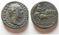 Ancient Coins - Egypt. Alexandria under Trajan (AD 98-117). Billon tetradrachm (23mm, 12.93g).