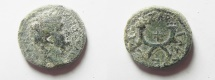 Ancient Coins - DECAPOLIS. GADARA. TITUS AE 19 WITH CROSS