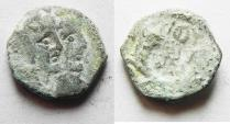 Ancient Coins - NABATAEAN KINGDOM. RABBEL II & JAMILAT AE 16. AS FOUND