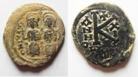 Ancient Coins - BYZANTINE. BEAUTIFUL JUSTIN II & SOPHIA AE HALF FOLLIS