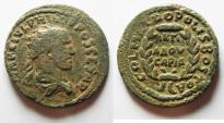 Ancient Coins - DECAPOLIS. BOSTRA.  Philip I. A.D. 244-249. Æ 30