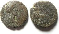 Ancient Coins - DECAPOLIS , PHILEDALPHIA , VERY RARE ANTONINUS PIUS WITH CARRIAGE!!
