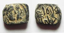 Ancient Coins - AS FOUND. ORIGINAL DESERT PATINA. NABATAEANM KINGDOM. RABBEL II & JAMILAT AE 15