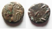Ancient Coins - Ancient Persia, Elymais Dysnasty, Phraates (Early mid 2nd century AD), AE drachm