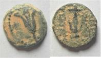Ancient Coins - John Hyrcanus Under Antichos VII AE Prutah