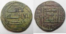 Ancient Coins - NICE QUALITY: Umayyad Caliphate. Mosul. Prince Al-Walid Ibn Talid. 114-121/719-726. Æ Fals. Governor of Mosul.