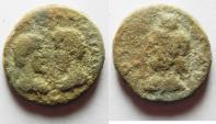 Ancient Coins - Judaea. Aelia Capitolina. Marcus Aurelius & Lucius Verus, 161-180 AD. AE 22