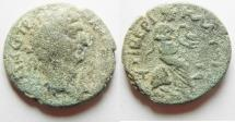 Ancient Coins - Judaea. Galilee. Tiberias. Trajan. 98-117 CE. AE 22