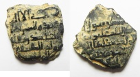 Ancient Coins - Islamic. Abbasid AE Fils