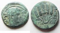Ancient Coins - EGYPT. ALEXANDRIA UNDER AUGUSTUS (27 BC-AD 14). AE DIOBOL