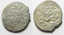 World Coins - Arabic overstrike: MEDIEVAL. Kingdom of Cilician Armenia. Levon IV (AD 1320-1342). AR takvorin
