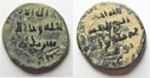 Ancient Coins - ISLAMIC . UMMAYED. AE FILS. WITH CITY NAME
