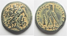 Ancient Coins - Choice QWualityPtolemaic Kingdom. Ptolemy III AE 22. Tyre Mint