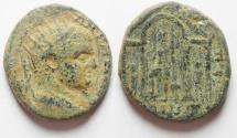 Ancient Coins - Judaea, Aelia Capitolina (Jerusalem). Caracalla (198 - 217 CE). AE 25mm - Unpublished.