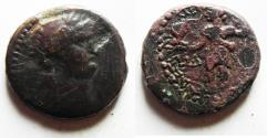 Ancient Coins - Judaea. Caesarea Maritima under Nero (AD 54-68). AE 22 Struck in regnal year 14 (AD 68/9).