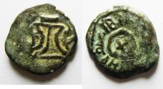 Ancient Coins - JUDAEA. HEROD I THE GREAT AE DOUBLE PRUTAH COIN