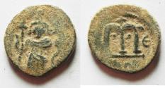 Ancient Coins - ARAB-BYZANTINE AE FALS. DAMASCUS